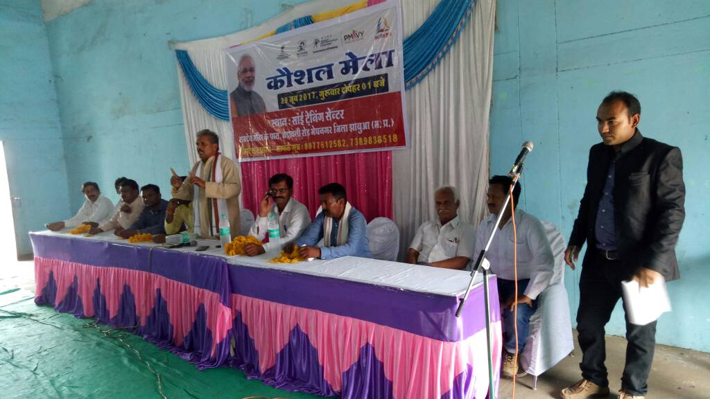 Muskan Kausal Mela SAI TRAINING CENTER JHABUA MP 3