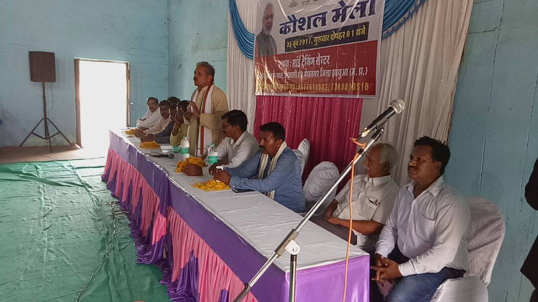 Muskan Kausal Mela SAI TRAINING CENTER JHABUA MP 7