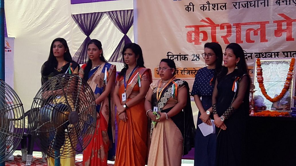 Muskan Kausal Mela SCOPE ACADEMY DELHI 10