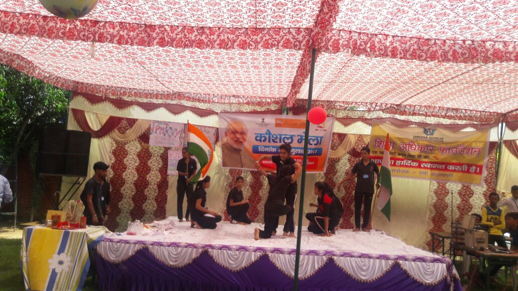 Muskan Kausal Mela SG INTER COLLAGE MEERUT 4