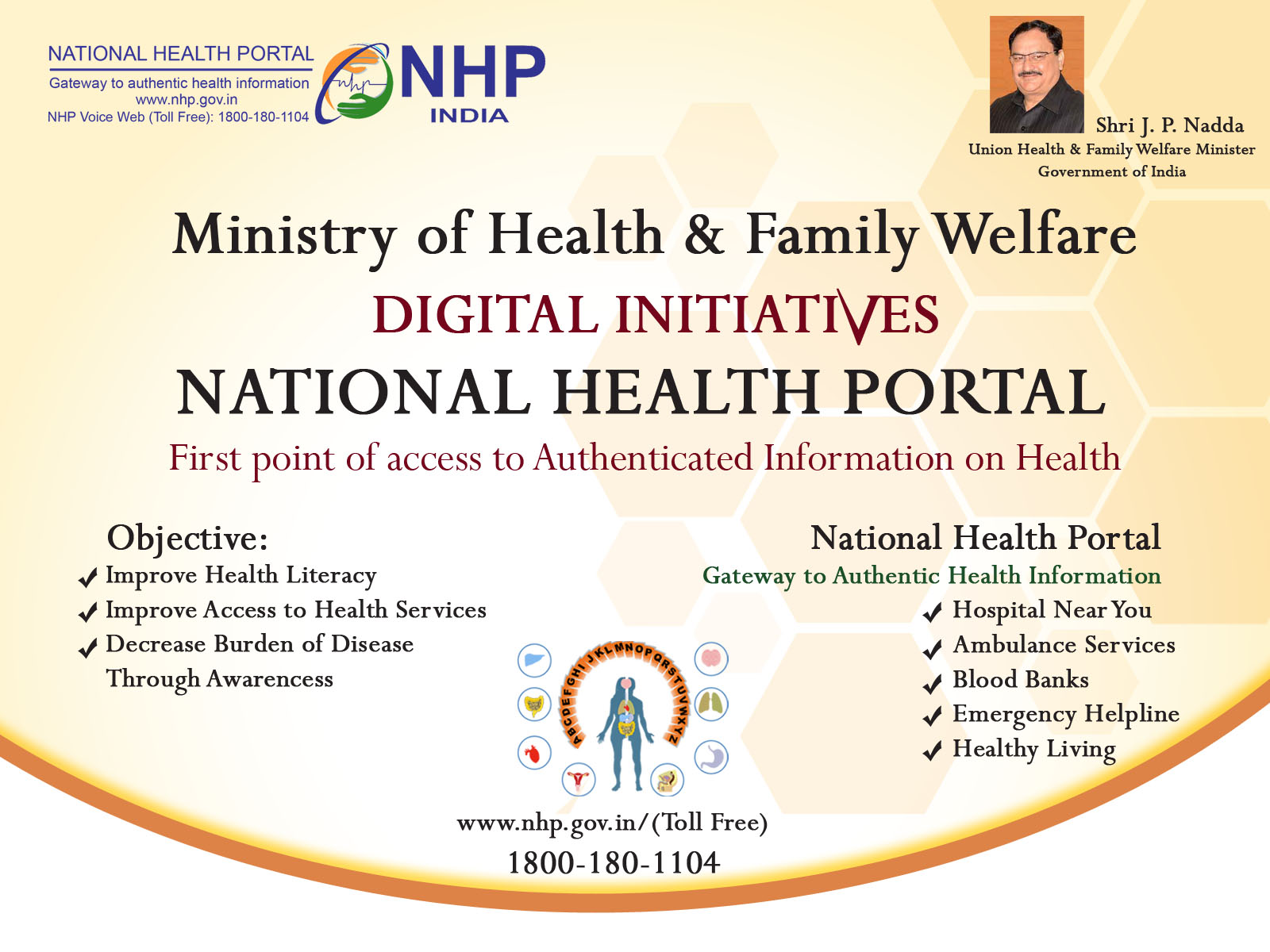 national health protection mission, national health  protection scheme