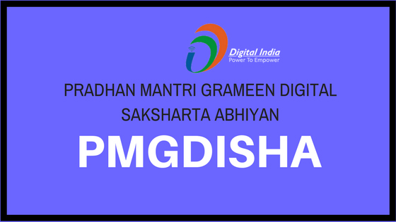 pmgdisha  centre, pmgdisha training centre, pmgdisha  centre details, pmgdisha  training centre franchise,  pmgdisha training centre details