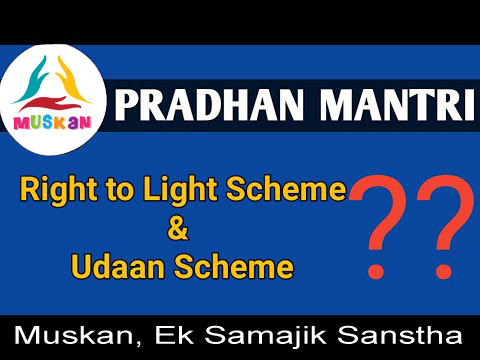 right to light scheme